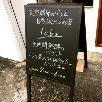 IMG_5669.jpg