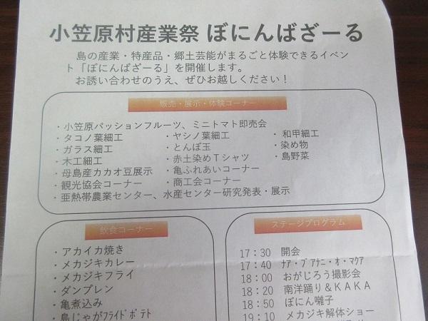 IMG_4678 (2)