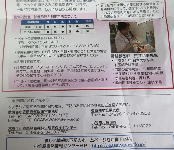 IMG_4676 (2)