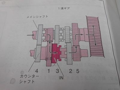 20170219003.jpg