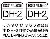DH2mark.jpg