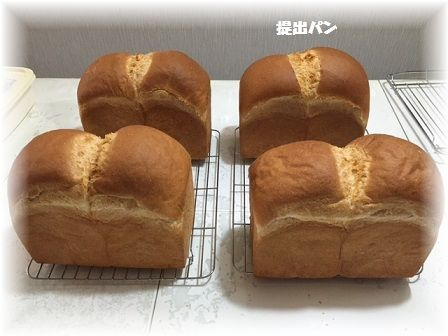 170327 山食提出パン②