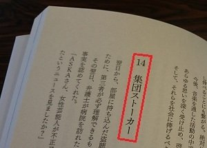 20170216_ASKAさん2