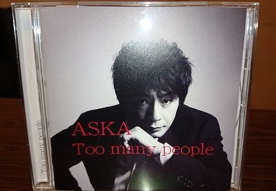 20170226_ASKAさん