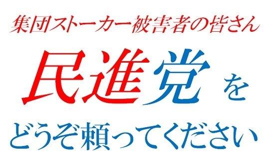 20170314_民進党