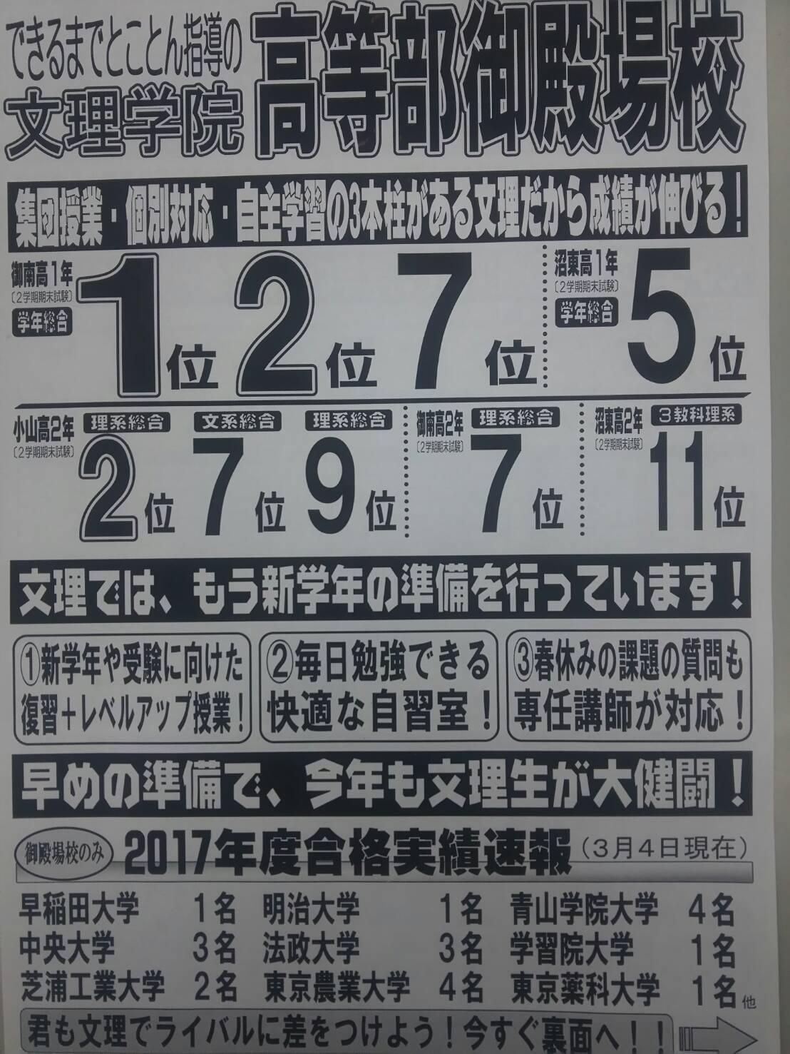 大学 静岡 合格 発表 県立