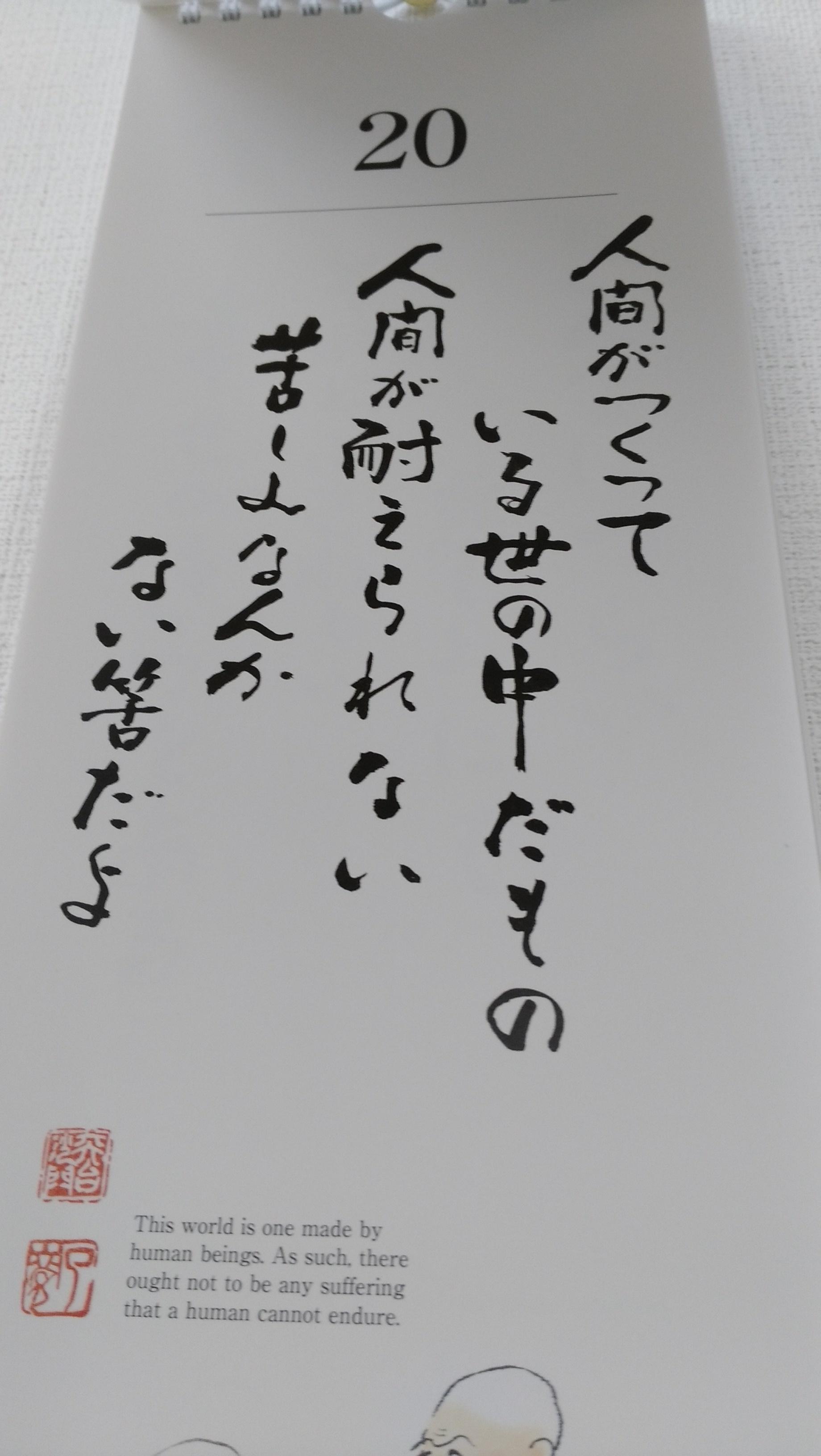 IMG_20170418_212735.jpg