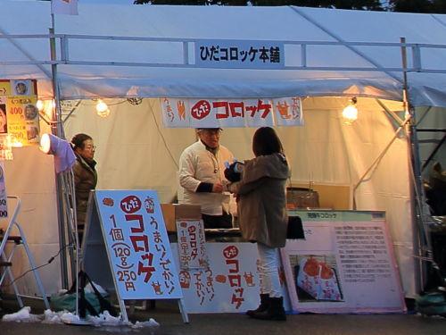 zuiryuuji furukawa (1)