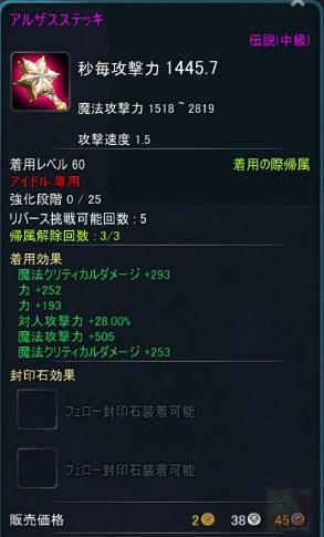 17030503.jpg