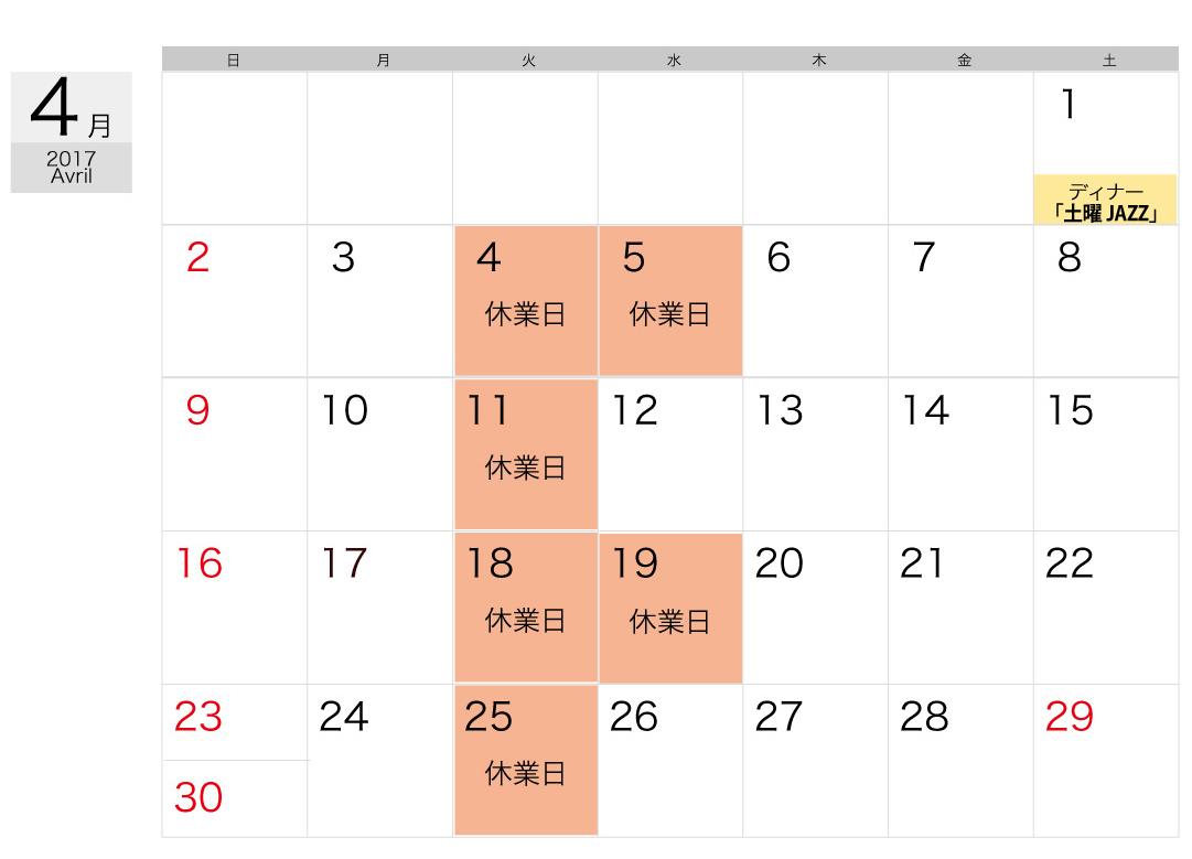 2017avril_yasumi.jpg