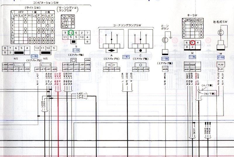 コンビネーションSWホーンボタンキーSW配線図スモールスイッチ配線