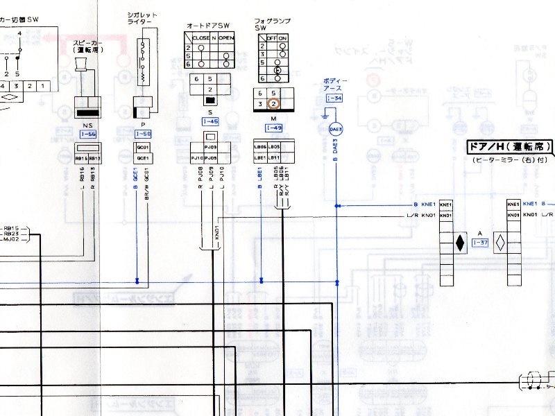 フォグランプSW配線図ヘッドライトスイッチ配線