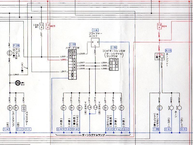 ターンシグナルSWハザードSW回路図