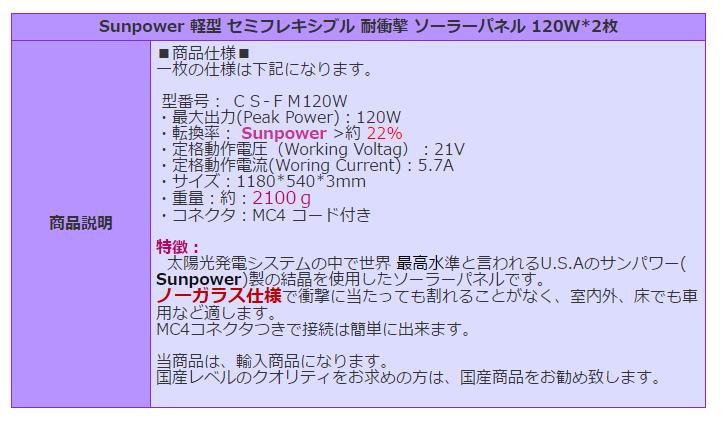 CS-FM120W.png