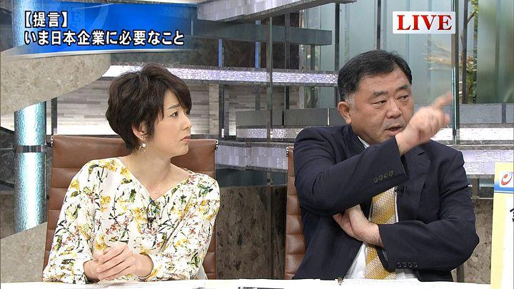akimoto20170220_08.jpg