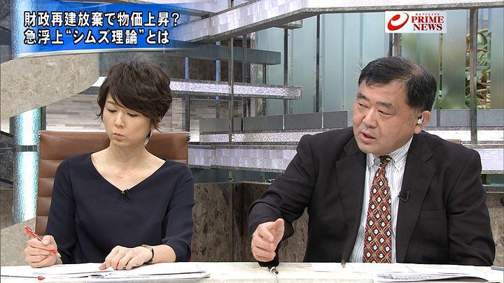 akimoto20170228_08.jpg
