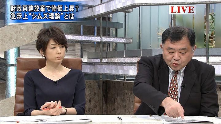 akimoto20170228_09.jpg