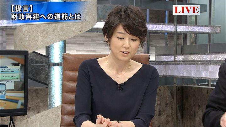 akimoto20170228_12.jpg