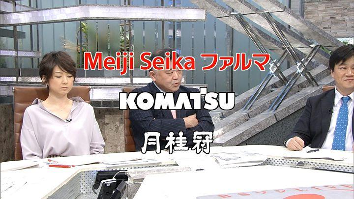 akimoto20170320_09.jpg