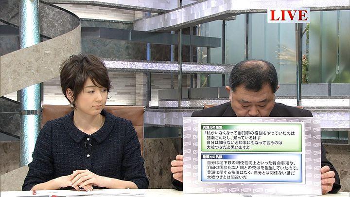 akimoto20170322_04.jpg