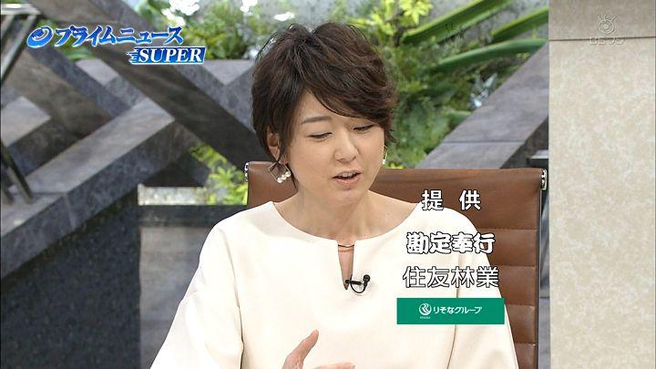 akimoto20170325_04.jpg
