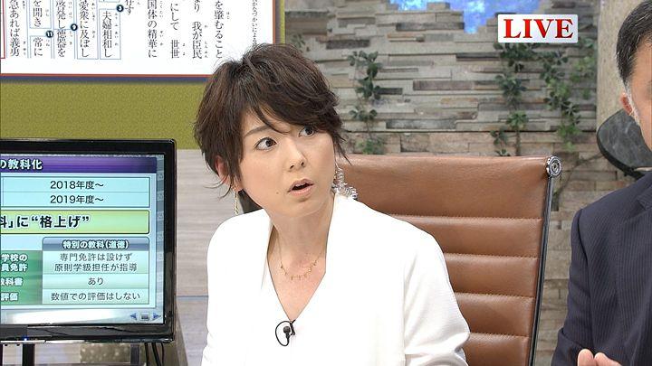 akimoto20170411_07.jpg