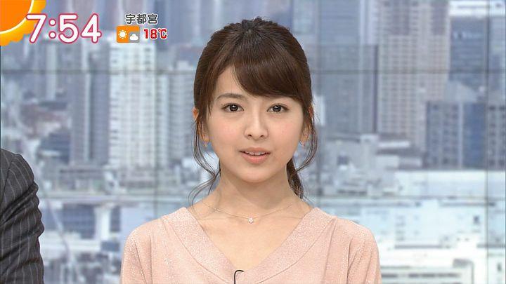 fukudanarumi20170217_20.jpg