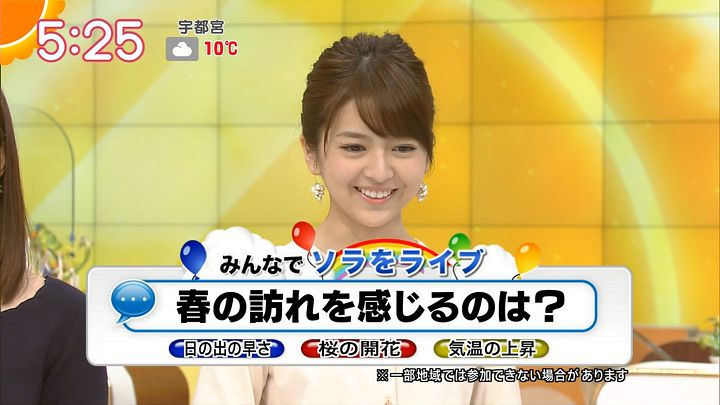 fukudanarumi20170313_08.jpg