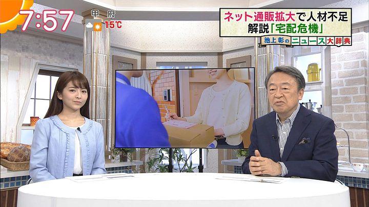 fukudanarumi20170313_20.jpg