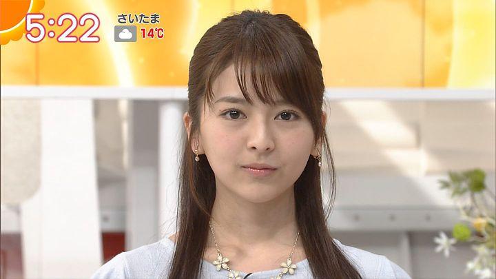 fukudanarumi20170314_04.jpg