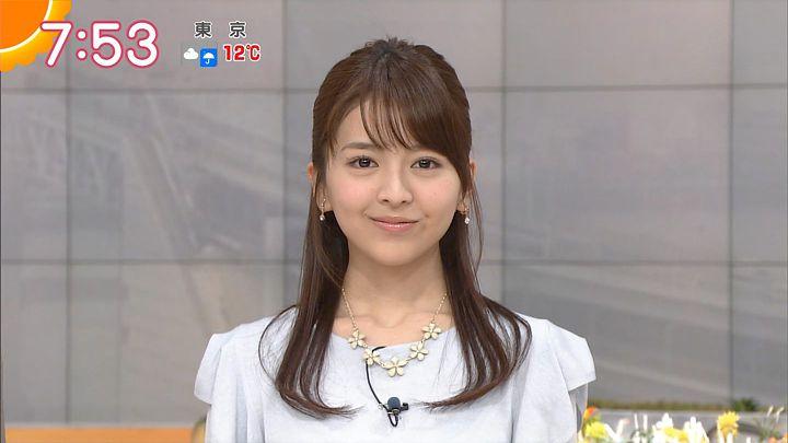 fukudanarumi20170314_15.jpg