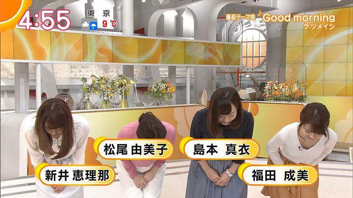 fukudanarumi20170315_02.jpg