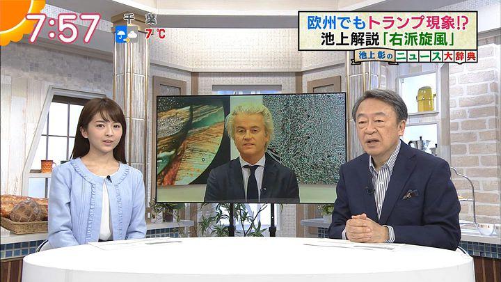 fukudanarumi20170315_16.jpg