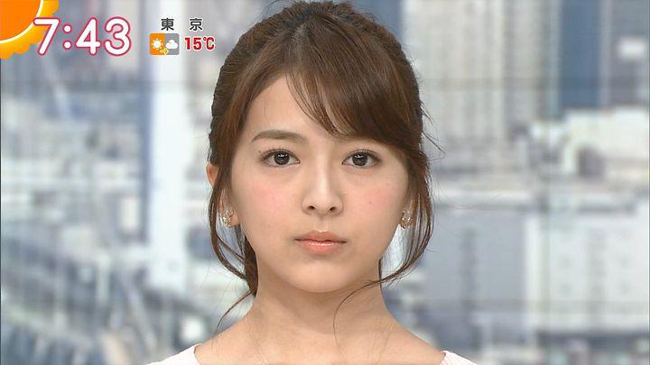 fukudanarumi20170316_13.jpg