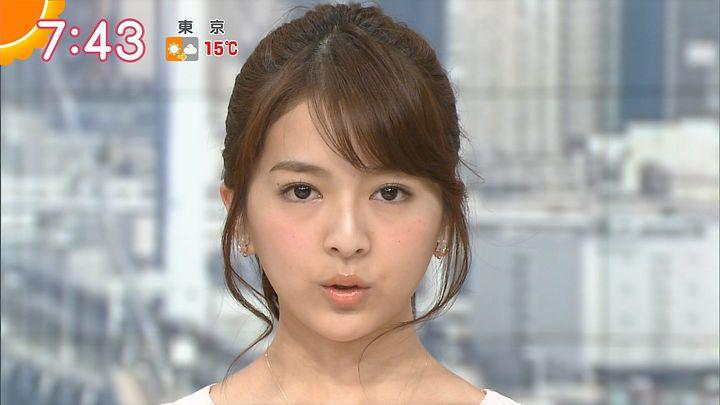 fukudanarumi20170316_14.jpg
