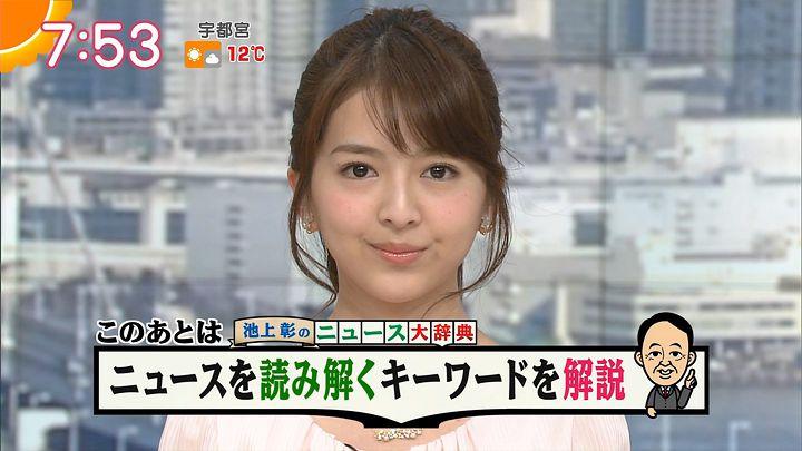 fukudanarumi20170316_16.jpg