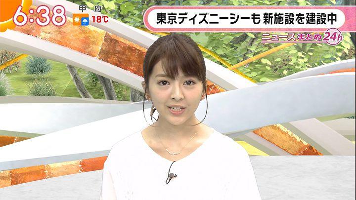 fukudanarumi20170406_12.jpg
