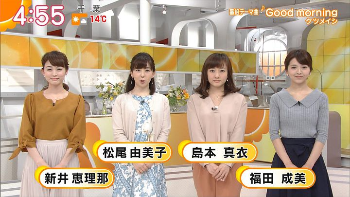 fukudanarumi20170410_01.jpg