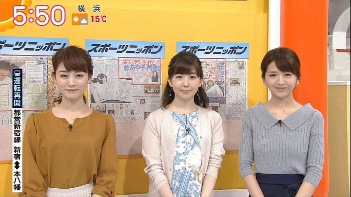 fukudanarumi20170410_09.jpg