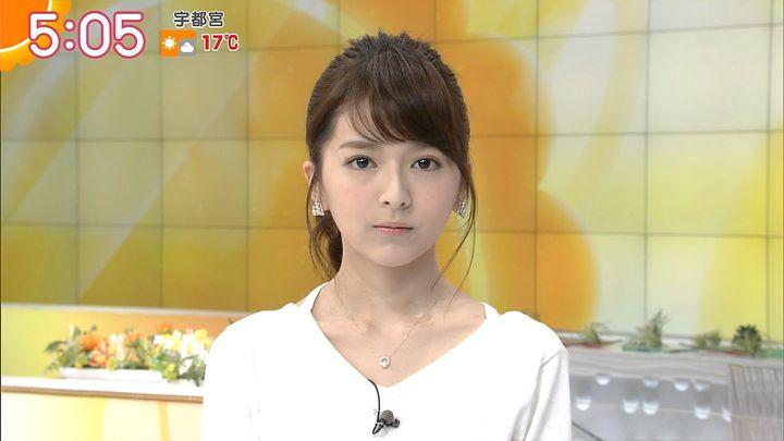 fukudanarumi20170412_02.jpg