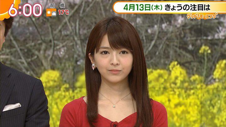 fukudanarumi20170413_10.jpg