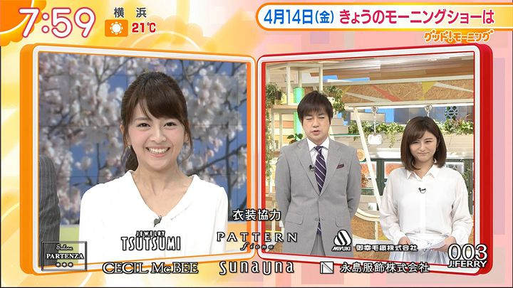 fukudanarumi20170414_23.jpg