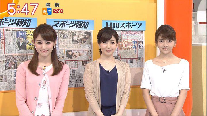 fukudanarumi20170417_10.jpg