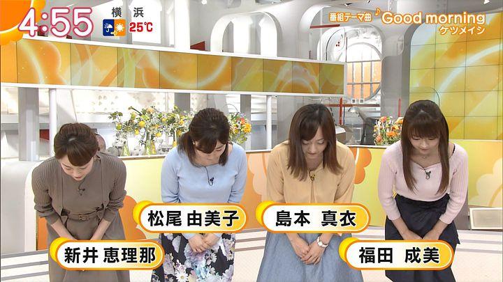 fukudanarumi20170418_02.jpg