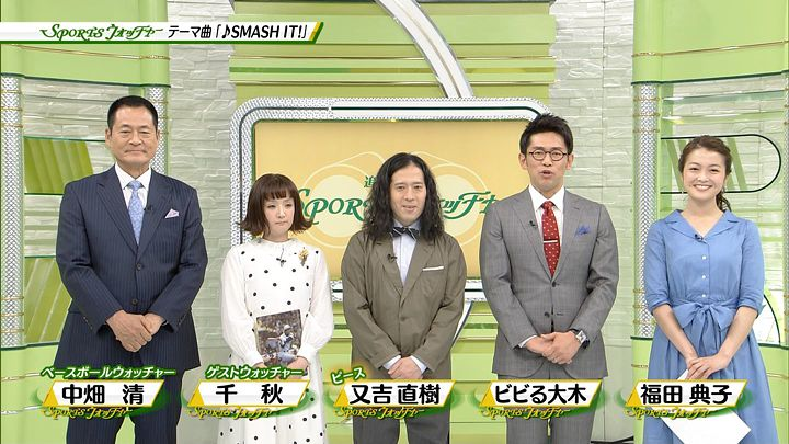 fukudanoriko20170409_01.jpg