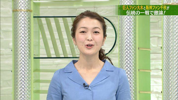 fukudanoriko20170409_05.jpg