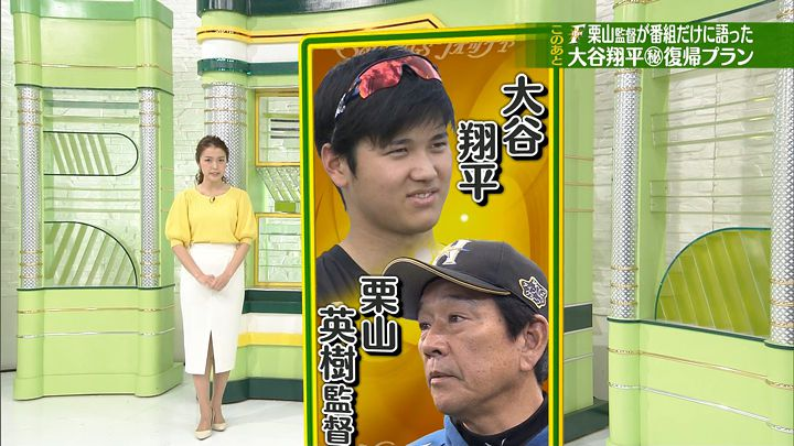 fukudanoriko20170423_05.jpg