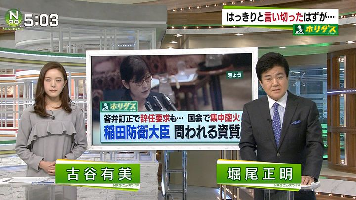 furuya20170315_01.jpg