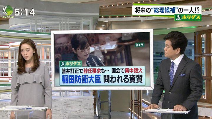 furuya20170315_03.jpg