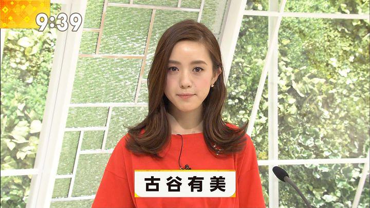 furuya20170411_08.jpg